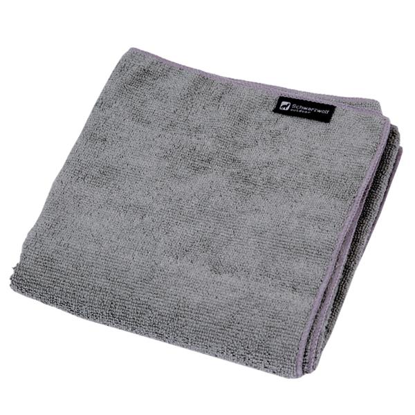 Outdoorový ručník